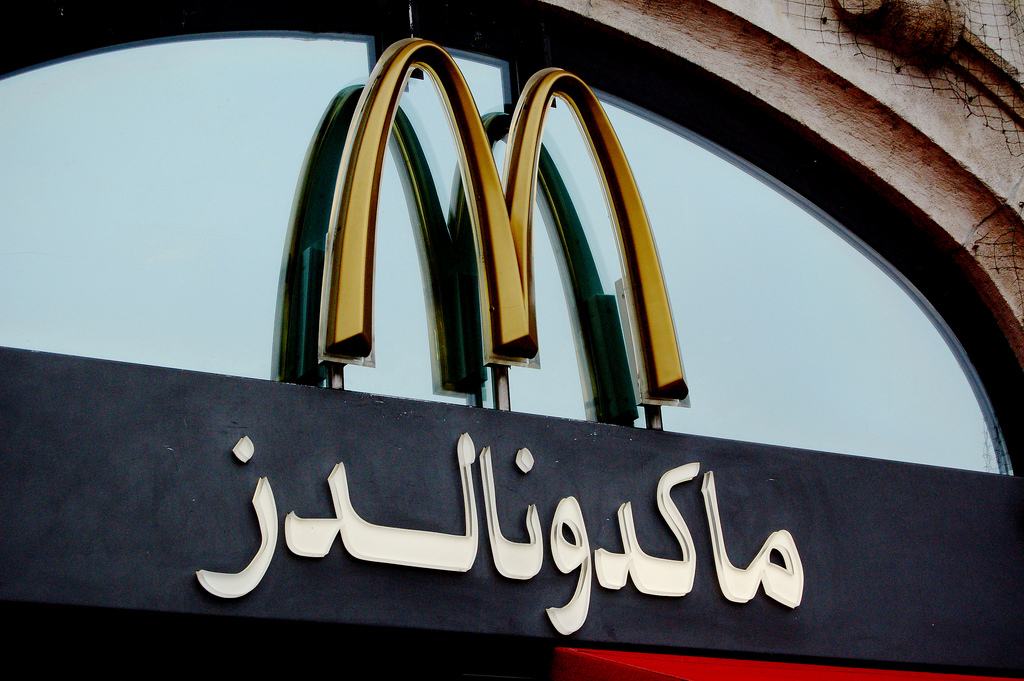 Arabic_McDonalds